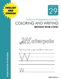 Dyslexia and Dysgraphia Collection: Coloring and Writing - Manuscript