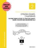 Dyslexia and Dysgraphia Collection: Dyslexia Games - Calligrams