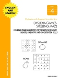 Dyslexia and Dysgraphia Collection: Dyslexia Games - Spelling Maze