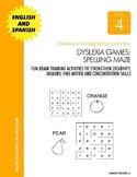 Dyslexia and Dysgraphia Collection: Dyslexia Games - Spell