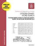 Dyslexia and Dysgraphia Collection: Dyslexia Games - Word Search