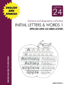 Dyslexia and Dysgraphia Collection: Initial Letter and Words I - Manuscript