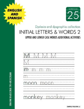Dyslexia and Dysgraphia Collection: Initial Letters and Words II - Manuscript