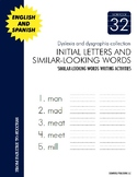 Dyslexia and Dysgraphia Collection: Initial Letters and Words - Manuscript