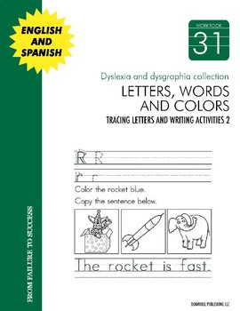 Dyslexia and Dysgraphia Collection: Letter, Words and Colors - Manuscript