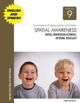 Dyslexia and Dysgraphia Collection: Spatial Awareness