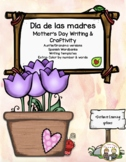 E-Learning Mother's Day - Día de las Madres Craftivity