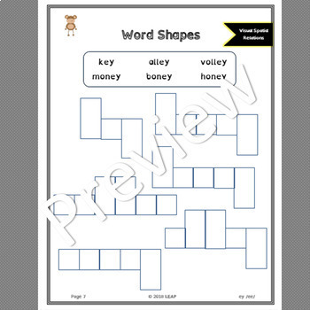 EY - Long E - No Prep Phonics