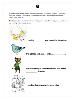 E Sounds Worksheets