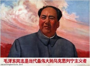 E! TRUE HOLLYWOOD STORY Mao Zedong