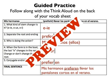 E-ie Stem Changing Verbs Set- 4 lessons and activities