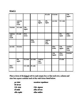 E to I verbs in Spanish Sudoku