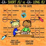 EA long /e/ and EA short /e/ Game