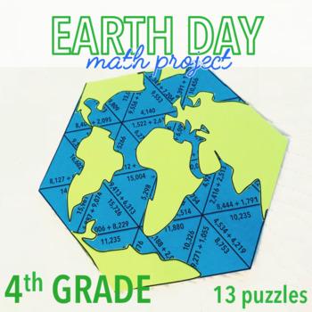 EARTH DAY MATH ACTIVITIES - FOURTH GRADE GLOBE