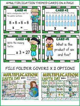 EARTH DAY: MULTIPLICATION SCOOT