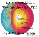 EARTH SCIENCE (COMMON CORE, ENGLISH, SPANISH, ESL)
