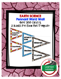 EARTH SCIENCE WORD WALL PENNANTS (Earth Science BUNDLE)