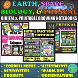 Back to School EARTH, SPACE, PHYSICAL, & BIOLOGY INTERACTIVE NOTEBOOK
