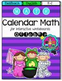 EASITEACH Calendar Math- October/ Halloween Version (English)