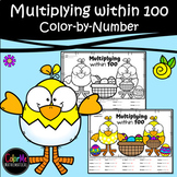3rd Grade Math Worksheet - Multiplying within 100 -Multiplication Facts