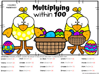 EASTER - 3rd Grade Math Worksheets - Multiplying & Dividing within 100