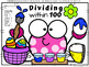 3rd Grade Math Worksheets - Multiplying & Dividing within 100
