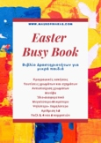 EASTER BUSY BOOK