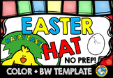 EASTER CRAFT KINDERGARTEN, PRESCHOOL CHICK HAT TEMPLATE CROWN