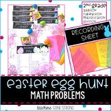 EASTER EGG HUNT MATH (2nd Grade)