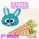 EASTER MATH ACTIVITIES - THIRD GRADE BUNNY AND CARROT