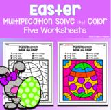 EASTER Multiplication Coloring Worksheets NO PREP