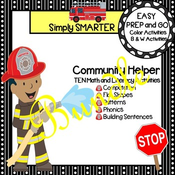 EASY PREP Community Helper Math and Literacy Center Activities Bundle