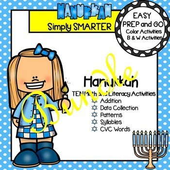 EASY PREP Hanukkah Math and Literacy Center Activities Bundle