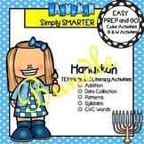 EASY PREP Hanukkah Math and Literacy Center Activities Bundle