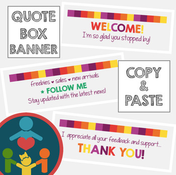 EASY TpT Quote Box Banner | Animated GIF : Summer Colors