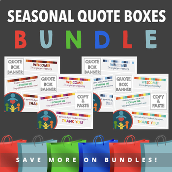 EASY TpT Quote Box Banner Bundle | Animated GIF : Seasonal