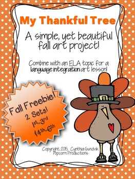 EASY and BEAUTIFUL Fall Art FREEBIE! ELA Integration! Two Sets-1st-3rd & 4th-6th