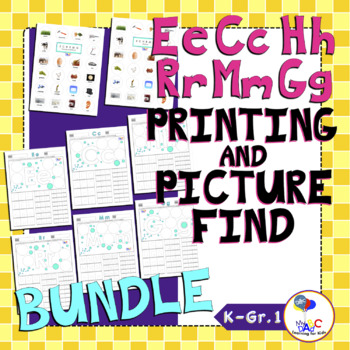 Letters Ee Cc Hh Rr Mm Gg Printing and Picture Find Worksheet BUNDLE