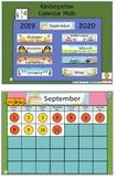 Calendar Fun Kindergarten Flipchart Full Year 2018-2019