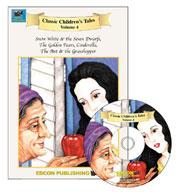 Children's Classic Tales Volume 4 (MP3/eBook Bundle)