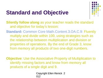 EDI CCSS Multiplication Associative Property Lesson, x9 Digital Flash Cards