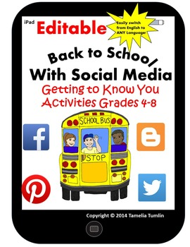 "EDITABLE Back to School With Social Media ""Getting to Know You""  (Grades 4-8)"