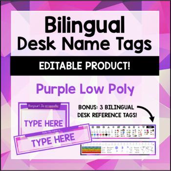 EDITABLE Bilingual Name Tags and Reference Tags - Purple Geometric