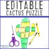 EDITABLE Cactus Puzzle | Cactus Classroom Decor or Cactus Bulletin Board