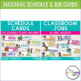 EDITABLE Classroom Jobs and Schedule Cards | BUNDLE
