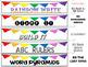 EDITABLE White & Bright Flag Banner Labels {for Target Dol
