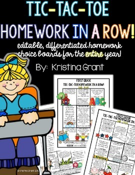 EDITABLE Differentiated Tic Tac Toe Homework Choice Boards