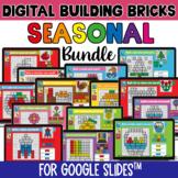 Distance Learning Bundle: EDITABLE Seasonal Digital LEGO C
