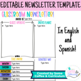 EDITABLE Digital Parent Newsletter Template in English and