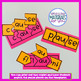 EDITABLE Digraph Puzzles for Kindergarten and First Grade Set 2